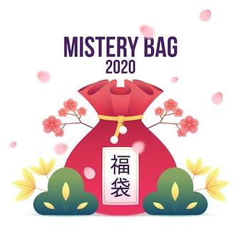 Gradientowa tajemnicza torba z fukubukuro