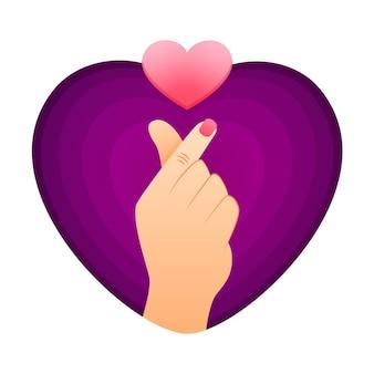 Gradientowe serce palca