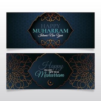 Gradientowy zestaw banerów islamskiego nowego roku