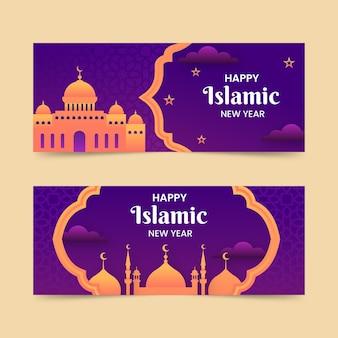 Gradientowy zestaw poziomych banerów islamskiego nowego roku