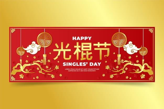 Gradientowy złoty i czerwony szablon okładki w mediach społecznościowych na dzień singli