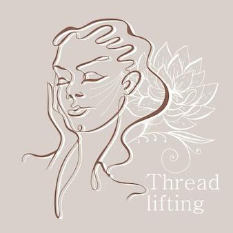 Grafika liniowa. twarz dziewczyny jest narysowana jedną linią. podnoszenie nici. logo kosmetologia. wektor.