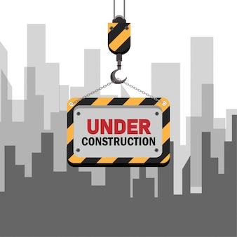 Grafika w budowie na stronie internetowej