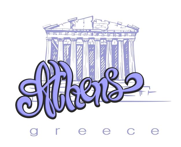 Grecja ateny. partenon.