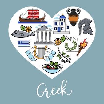 Greckie symbole narodowe wewnątrz plakatu promocyjnego w kształcie serca