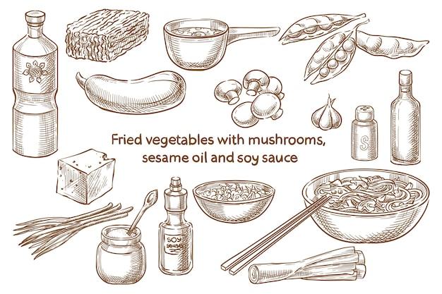 Grillowane warzywa z pieczarkami, olejem sezamowym i sosem sojowym. japońskie jedzenie. składniki. szkic wektor