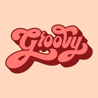 Groovy słowo typografia styl ilustracji