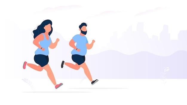 Gruba dziewczyna i facet biegają po parku. działa gruba kobieta i mężczyzna na ulicy.