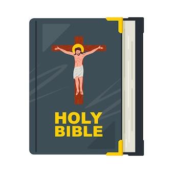 Gruba księga biblijna do modlitw. okładka z ukrzyżowaniem chrystusa. ilustracja wektorowa płaskie.