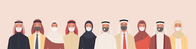 Grupa arabskich mężczyzn i kobiet w tradycyjnych islamskich strojach noszących maski medyczne, aby zapobiec chorobom, grypie, zanieczyszczeniu powietrza, zanieczyszczonemu powietrzu, zanieczyszczeniu świata. ilustracja w stylu płaskiej