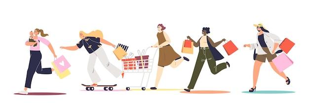 Grupa kobiet biegających na sprzedaż i promocje na zakupy, trzymając torby na zakupy i wózki. młode postacie z kreskówek i sezonowe rabaty. płaska ilustracja wektorowa