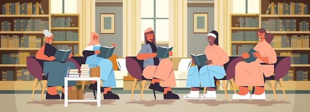 Grupa kobiet rasy mieszanej siedzi razem i czyta książki nowoczesne wnętrze klubu książki poziome pełnej długości ilustracji wektorowych