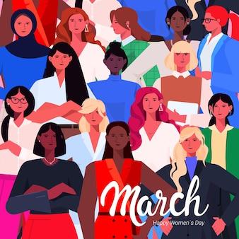 Grupa kobiet świętująca międzynarodowy dzień kobiet 8 marca