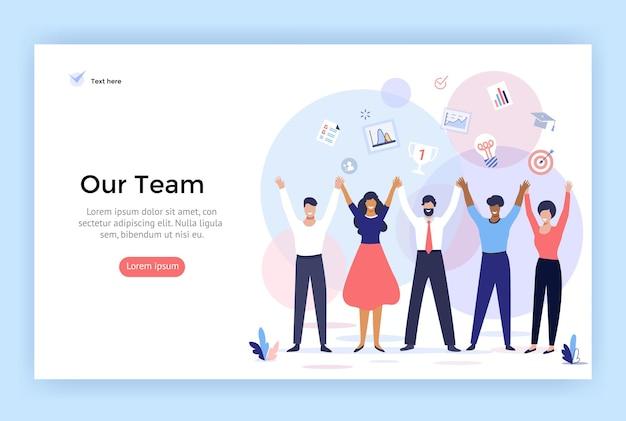 Grupa ludzi tworzących ilustrację koncepcji zespołu biznesowego z wysokimi rękami idealną do projektowania stron internetowych