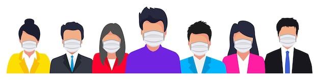 Grupa ludzi w ochronnej masce medycznej. noszenie maski na twarz w celu ochrony przed wirusami. koronawirus epidemia. ilustracja wektorowa w stylu płaski. osoby noszące maski przed wirusowym zanieczyszczeniem powietrza w miastach