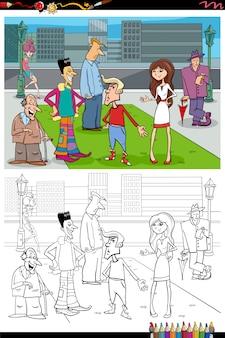 Grupa ludzi z kreskówek w mieście, kolorowanki książki
