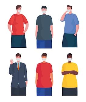 Grupa międzyrasowych mężczyzn noszących postacie masek medycznych
