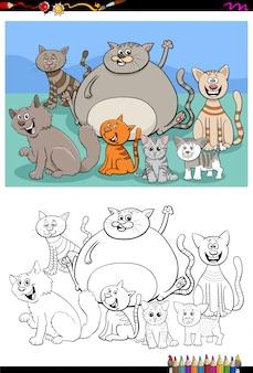 Grupa postaci kotów, strona książki kolorów