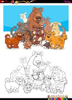 Grupa postaci psa do kolorowania