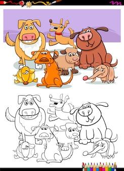 Grupa psów do kolorowania
