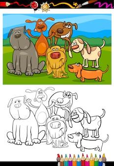 Grupa psów kolorowanka książki