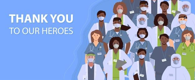 Grupa różnorodnych pracowników służby zdrowia. tekst: dziękujemy naszym bohaterom.