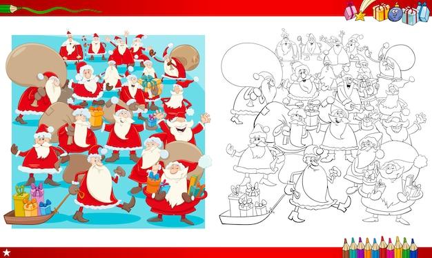Grupa świąteczna kolorowanki