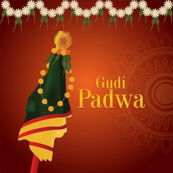 Gudi padwa powitanie karta tradycyjny festiwal