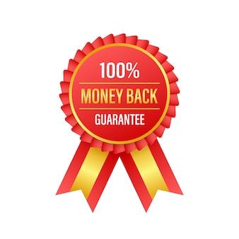 Gwarancja zwrotu pieniędzy. medal na białym tle