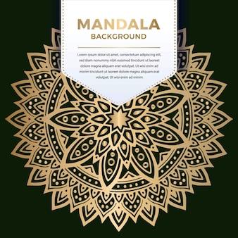 Gwiazda geometryczna. luksusowy ozdobny wzór mandali w kolorze złotym ilustracja