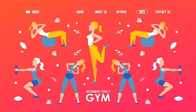 Gym dla kobiet, strona internetowa projekt, ilustracja. szablon strony docelowej dla klubu fitness, program ćwiczeń dla kobiet, trening grupowy. kobiety, ćwiczenia w siłowni, postaci z kreskówek