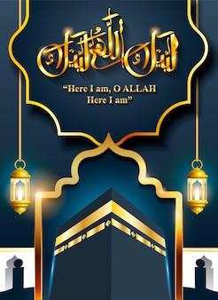Hadżdż mabrour arabska kaligrafia islamskie powitanie z kaaba