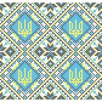 Haft. ukraińska ozdoba narodowa. ilustracja wektorowa