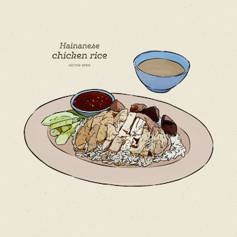 Hainański ryż z kurczaka z sosem i zupą