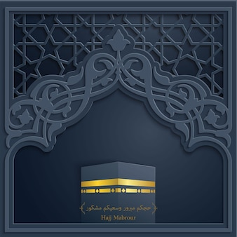 Hajj mabrour islamski projekt wektor dla karty z pozdrowieniami