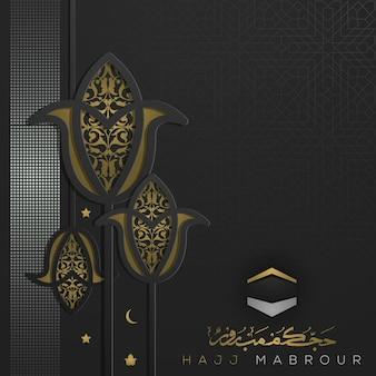 Hajj mabrour kartkę z życzeniami islamski kwiatowy wzór wektor wzór z piękną arabską kaligrafią
