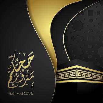 Hajj mabrour post w mediach społecznościowych z islamskim wzorem ze świecącą złotą arabską kaligrafią i kaaba