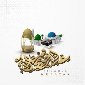 Hajj Mabrour Pozdrowienie Islamski Projekt Tła Z Pięknym Kwiatowym Wzorem Kaaba I Arabską Kaligrafią Premium Wektorów