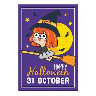 Halloween costume party dla dzieci.