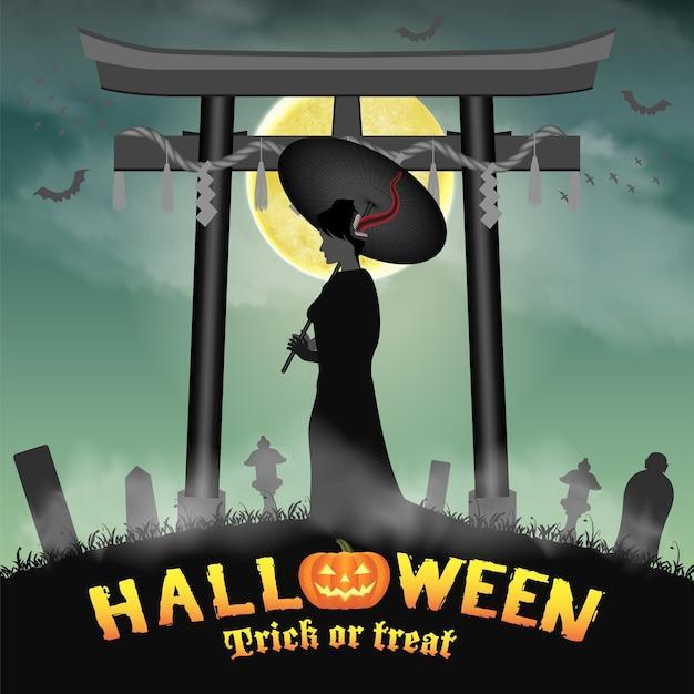 Halloween japonia dwie twarze gejsza duch na cmentarzu