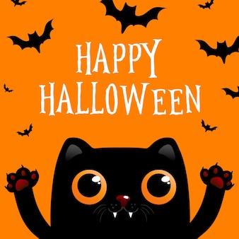Halloween papercut tło z czarnym kotem. szablon karty z pozdrowieniami, ulotki, plakat lub zaproszenie na halloween. ilustracja wektorowa eps 10
