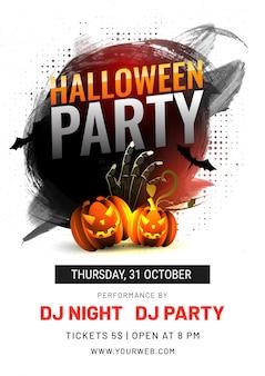 Halloween party plakat lub zaproszenie.