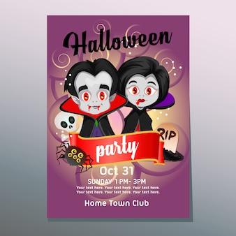 Halloween party plakat szablon z kostium dracula