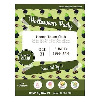 Halloween party plakat z magicznym wzorem puli