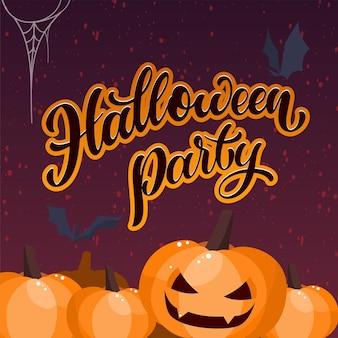 Halloween party ręcznie napisany tekst. projekt do druku, plakat, zaproszenie, t-shirt. ilustracja wektorowa