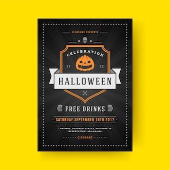Halloween party ulotki celebracja noc party plakat lub szablon ulotki