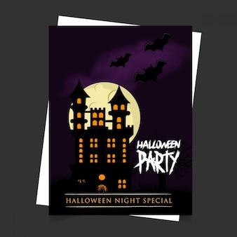 Halloween party zaproszenie karty z kreatywnych wektor