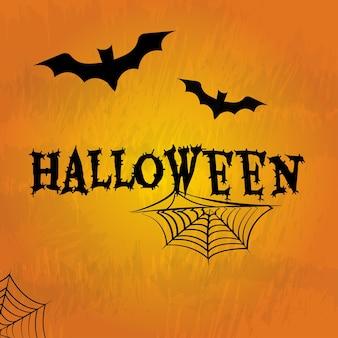 Halloween tło z czarnymi nietoperzami pajęczyny ilustracji wektorowych