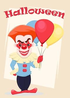 Halloween, uśmiechnięty zły klaun z balonami powietrznymi