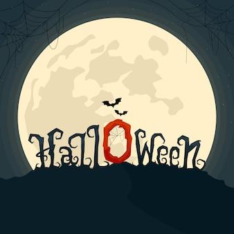 Halloween wektor napis tekst w świetle księżyca. używaj do kart okolicznościowych lub zaproszeń na imprezy.